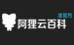 阿里云8核16G服务器5M带宽2575.08元一年(ECS计算型c6e)