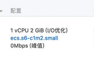 云服务器没有公网IP怎么解决?