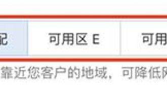 深圳云服务器租用选择阿里云和腾讯云对比