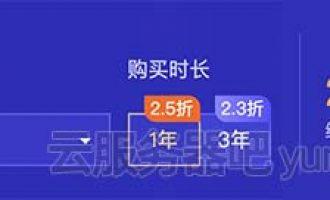 腾讯云8核16G服务器SN3ne实例优惠价格出炉(1M/3M/5M/10M带宽可选)