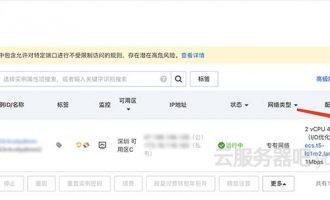 阿里云服务器ssh_exchange_identification: read: Connection reset by peer